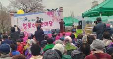 서울시 강북구 주민화합과 애향심을 …