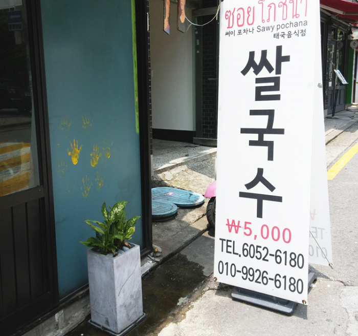 퍼스트신문  / 음식
